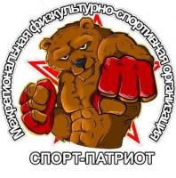 ЛОГОТИП/ спорт патриот