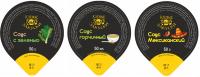 ПОЛИГРАФИЯ/ дизайн этикетки для соусов