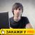 maksim_s24