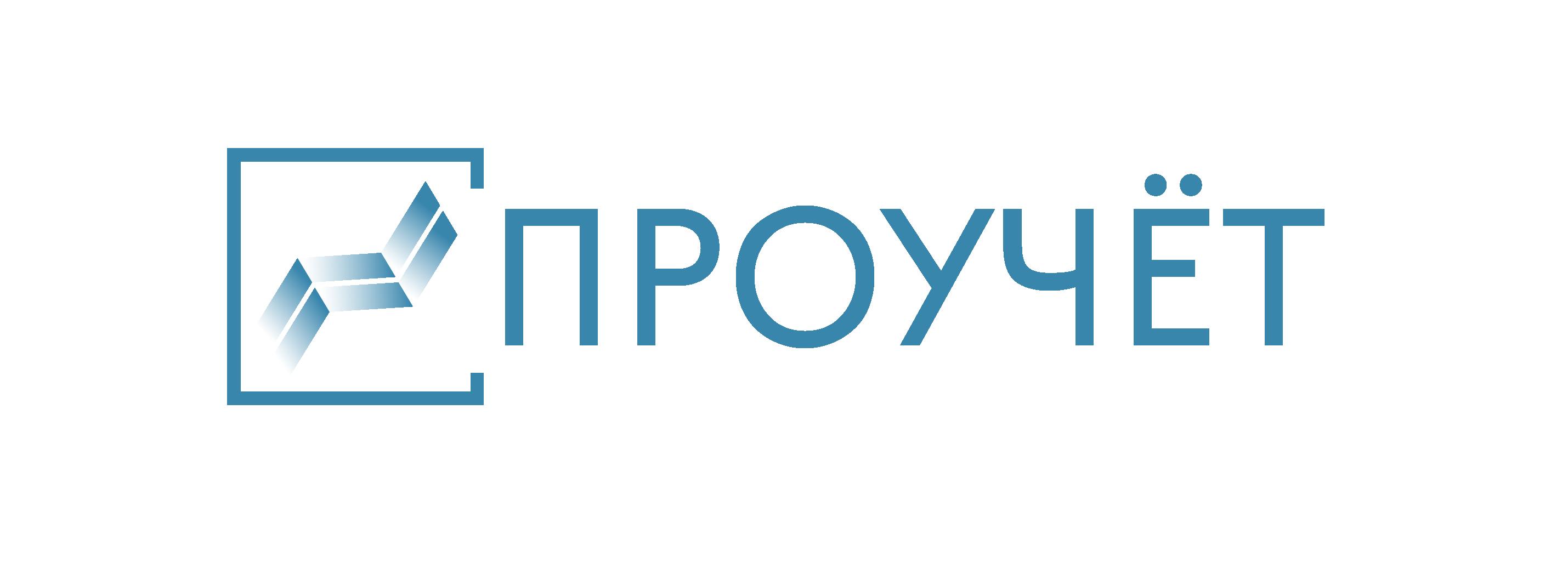 Разработка логотипа с фирменным знаком для Бухгалтерской ком фото f_5505f9da050b9c18.png