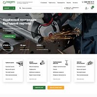 Интернет-магазин – «Стальэнерго»