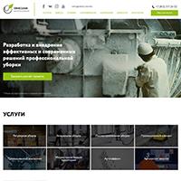 Корпоративный сайт – «Эксперты клининга»