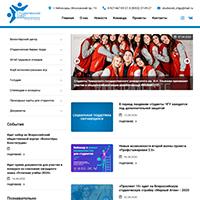Информационный сайт – «Студенческий совет»