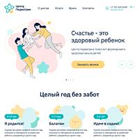 Медицинский сайт – «Центр педиатрии»