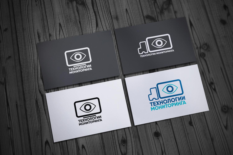 Разработка логотипа фото f_6155971a2e9b1f28.jpg