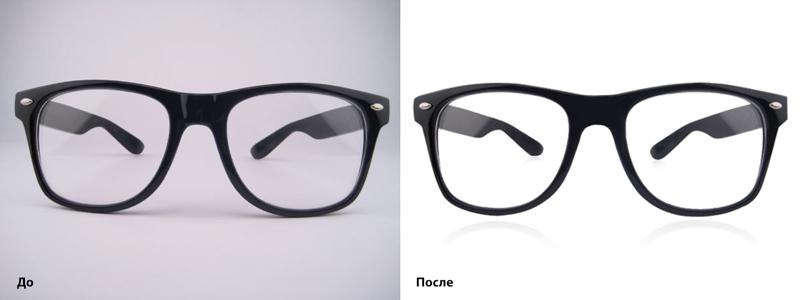 Обтравка, очки