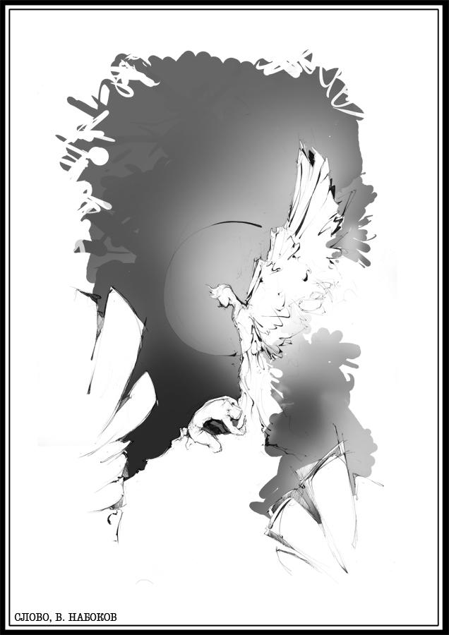 Иллюстрация к рассказу фото f_4e639dfe1fd79.jpg