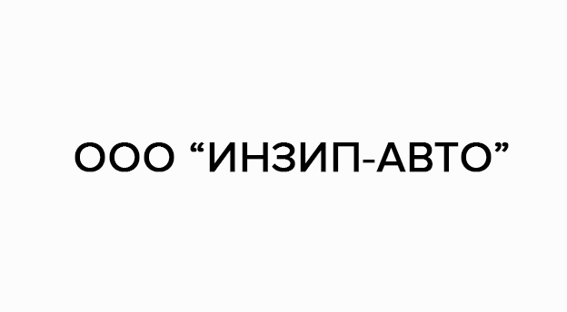 Название для фирмы по поставке запчастей фото f_5095a13e24a91554.jpg