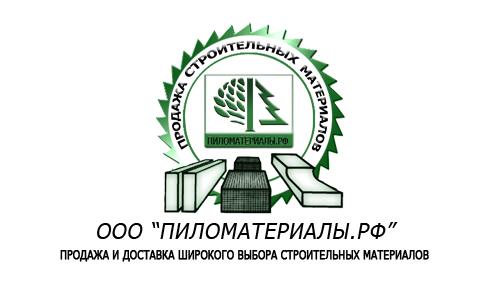 "Создание логотипа и фирменного стиля ""Пиломатериалы.РФ"" фото f_48252f15ad8cbfee.jpg"