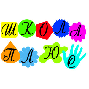 Разработка логотипа и пары элементов фирменного стиля фото f_4dad48b3b2fd2.jpg