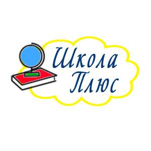 Разработка логотипа и пары элементов фирменного стиля фото f_4dad48bb5a8bb.jpg