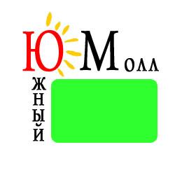 Разработка логотипа фото f_4db01927eaa57.jpg