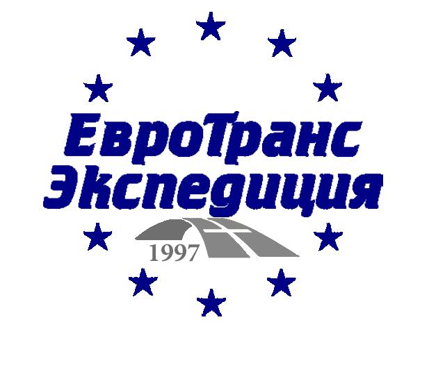 Предложите эволюцию логотипа экспедиторской компании  фото f_20058f4d2a367d41.png