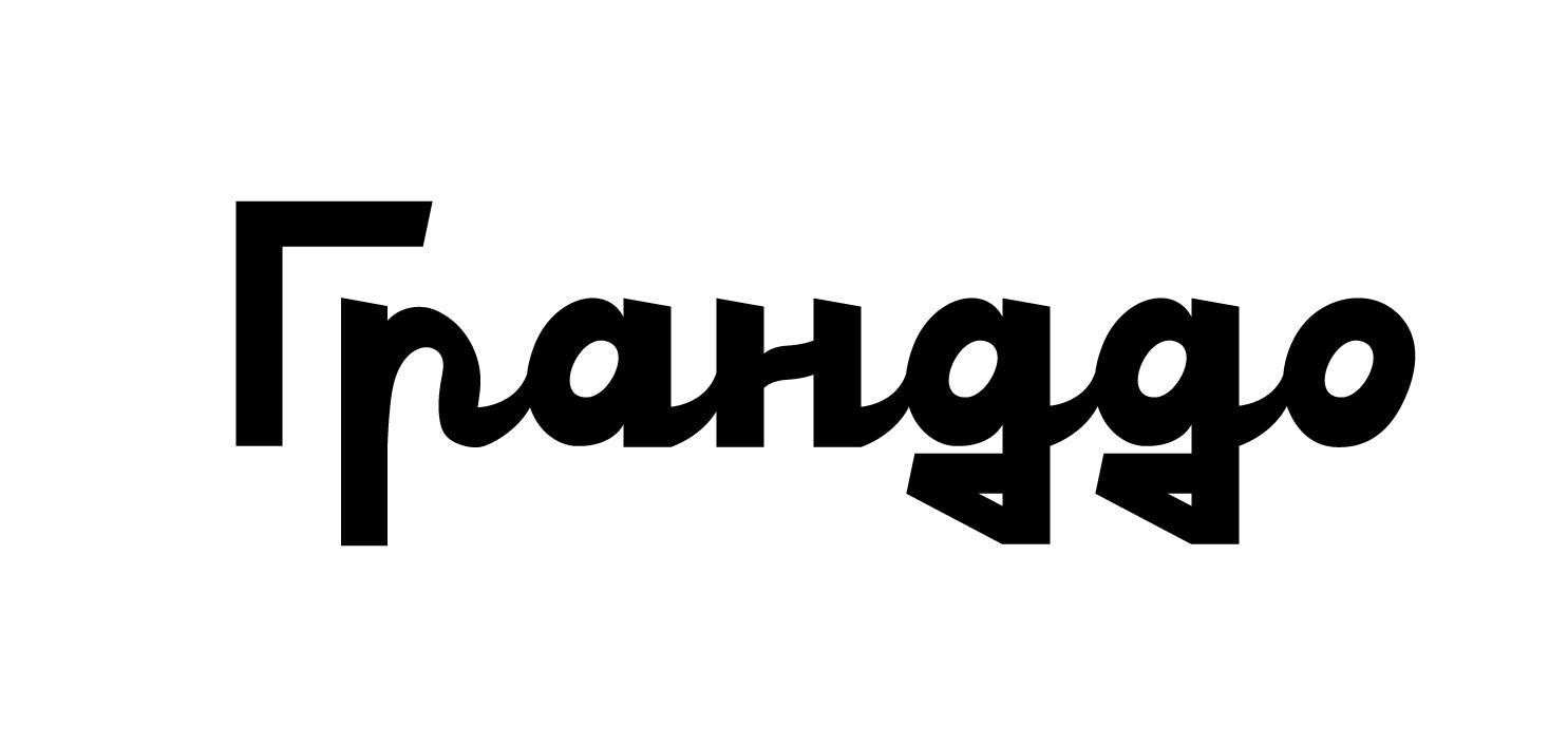 Разработка логотипа фото f_3385a87128a4cf20.jpg