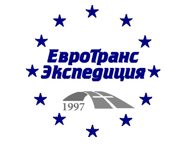 Предложите эволюцию логотипа экспедиторской компании  фото f_78558f4d29503afa.png