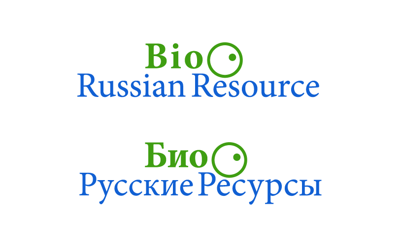 Разработка логотипа для компании «Русские Био Ресурсы» фото f_99758f6602e450bd.png