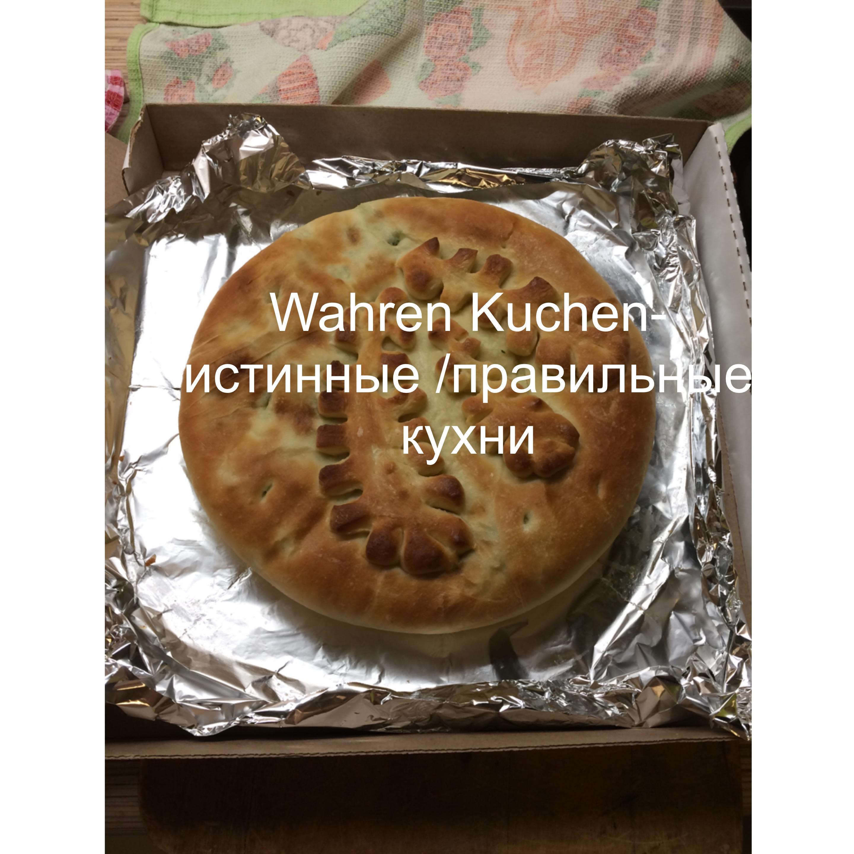 Название для немецкого кухонного производителя фото f_43459653c3dcb944.jpg