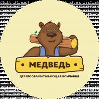 Деревообрабатывающая компания МЕДВЕДЬ