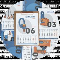 Настенный календарь ООО Абтрон