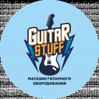 Магазин гитарного оборудования GUITAR STUFF