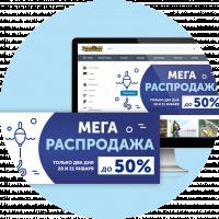 Web-баннер ТЕРРИТОРИЯ РЫБАЛКИ