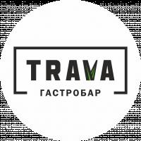 Гастробар ТРАВА