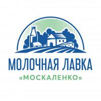 "Молочная лавка ""Москаленко"""