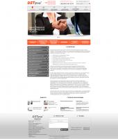 Юридическая компания DST LAW GROUP UKRAINE