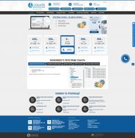 Сайт бухгалтерской программы для сдачи отчетности