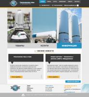 Технические газы от производителя