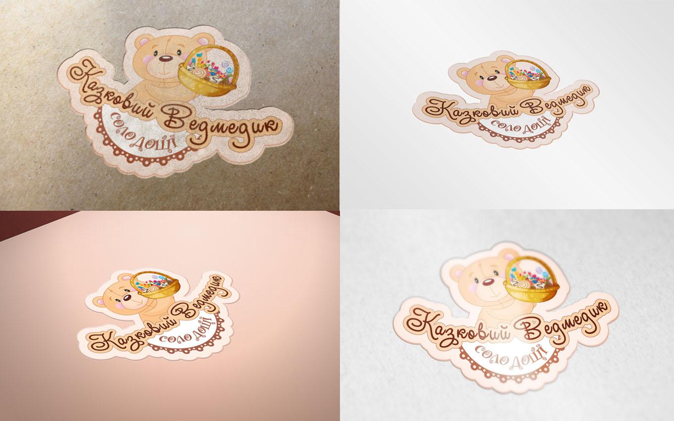"""Разработка логотипа """"Казковий ведмедик"""""""