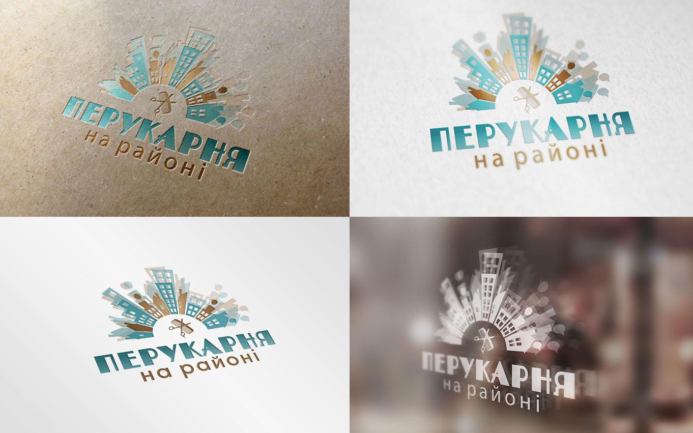 """Разработка логотипа """"Перукарня на районі"""""""