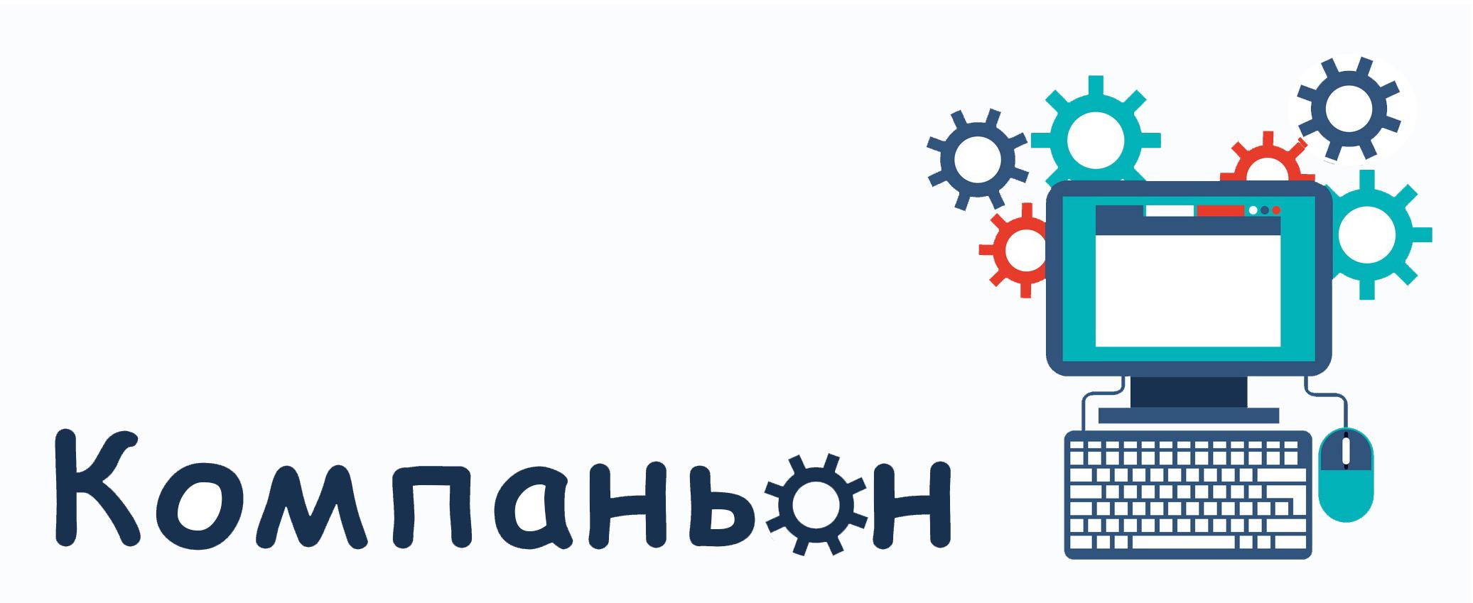 Логотип компании фото f_0185b82d95ea9d61.jpg