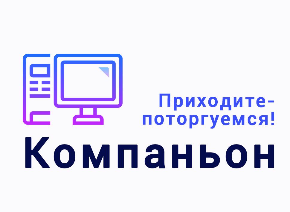 Логотип компании фото f_3525b82e0465d245.jpg