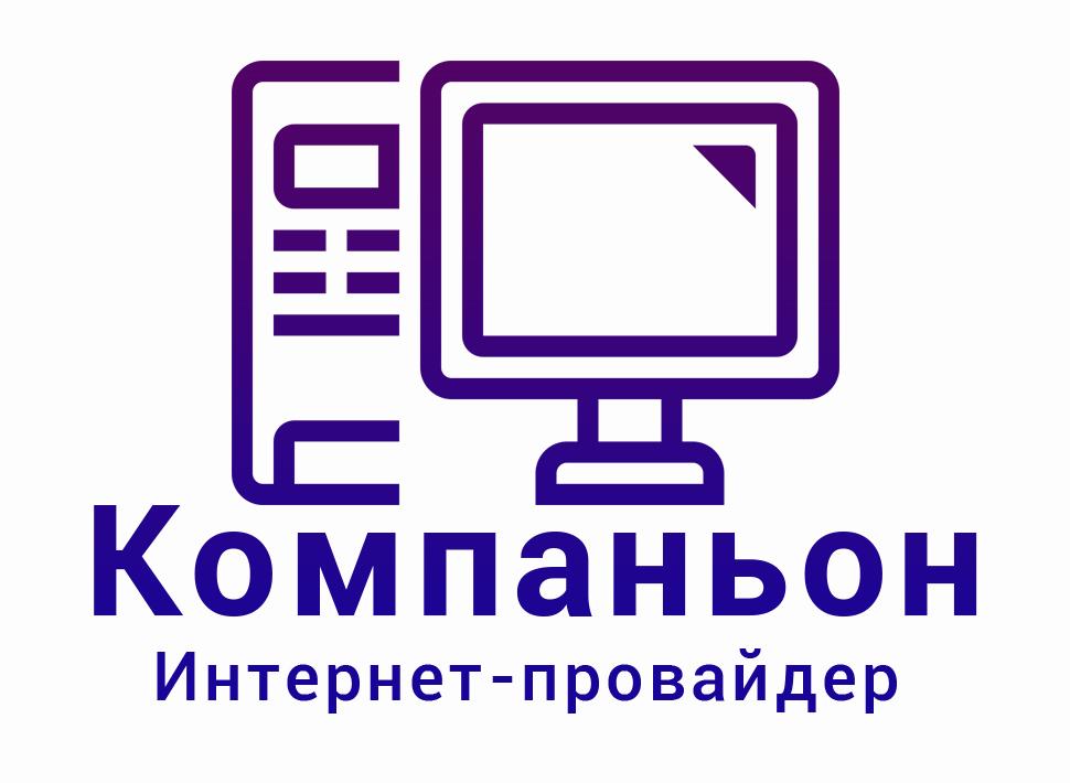 Логотип компании фото f_3665b82d94b4183e.jpg