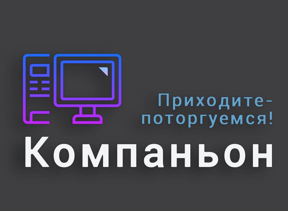 Логотип компании фото f_5535b82ddbc5cd33.jpg