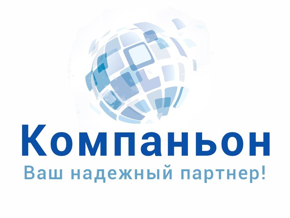 Логотип компании фото f_6805b82c94d02d18.jpg