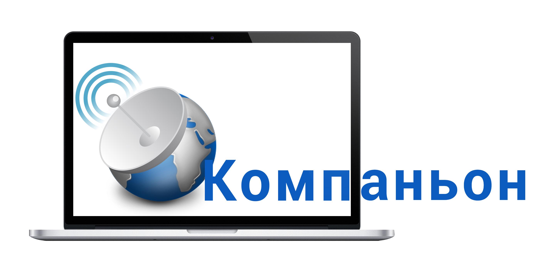 Логотип компании фото f_8355b82b4ac5f88b.jpg