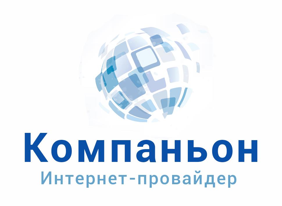 Логотип компании фото f_8685b82c89a2a781.jpg