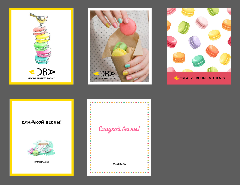 Открытка к 8 марта для Creative Business Agency