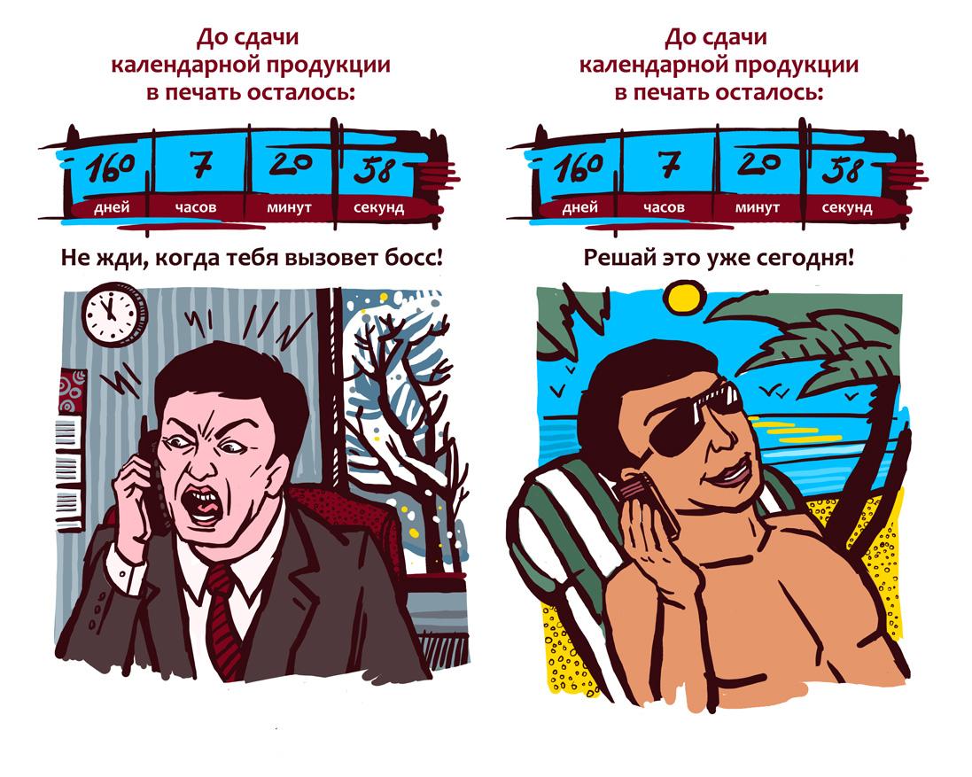 Иллюстрации для веб-баннера