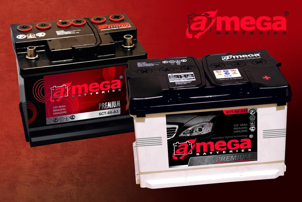 """Дизайн этикетки для аккумуляторов ТМ """"Amega"""""""