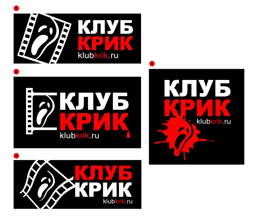 Логотип для проекта КлубКрик