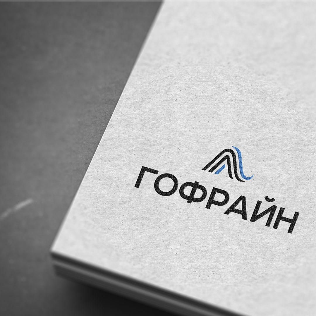 Логотип для компании по реализации упаковки из гофрокартона фото f_2455cdbcb846c6a5.jpg