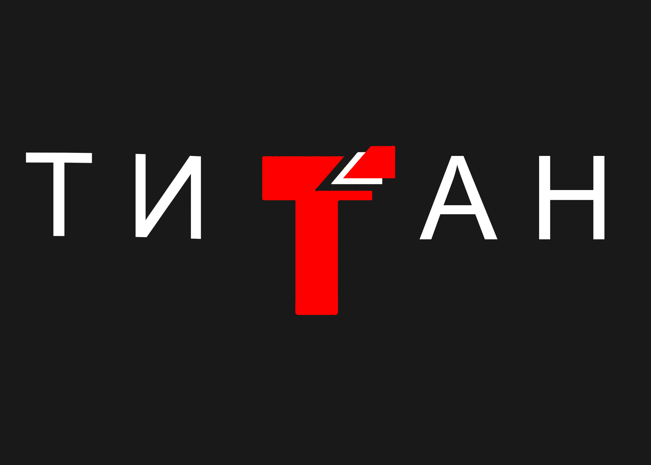 Разработка логотипа (срочно) фото f_7915d498ecbc0a00.jpg