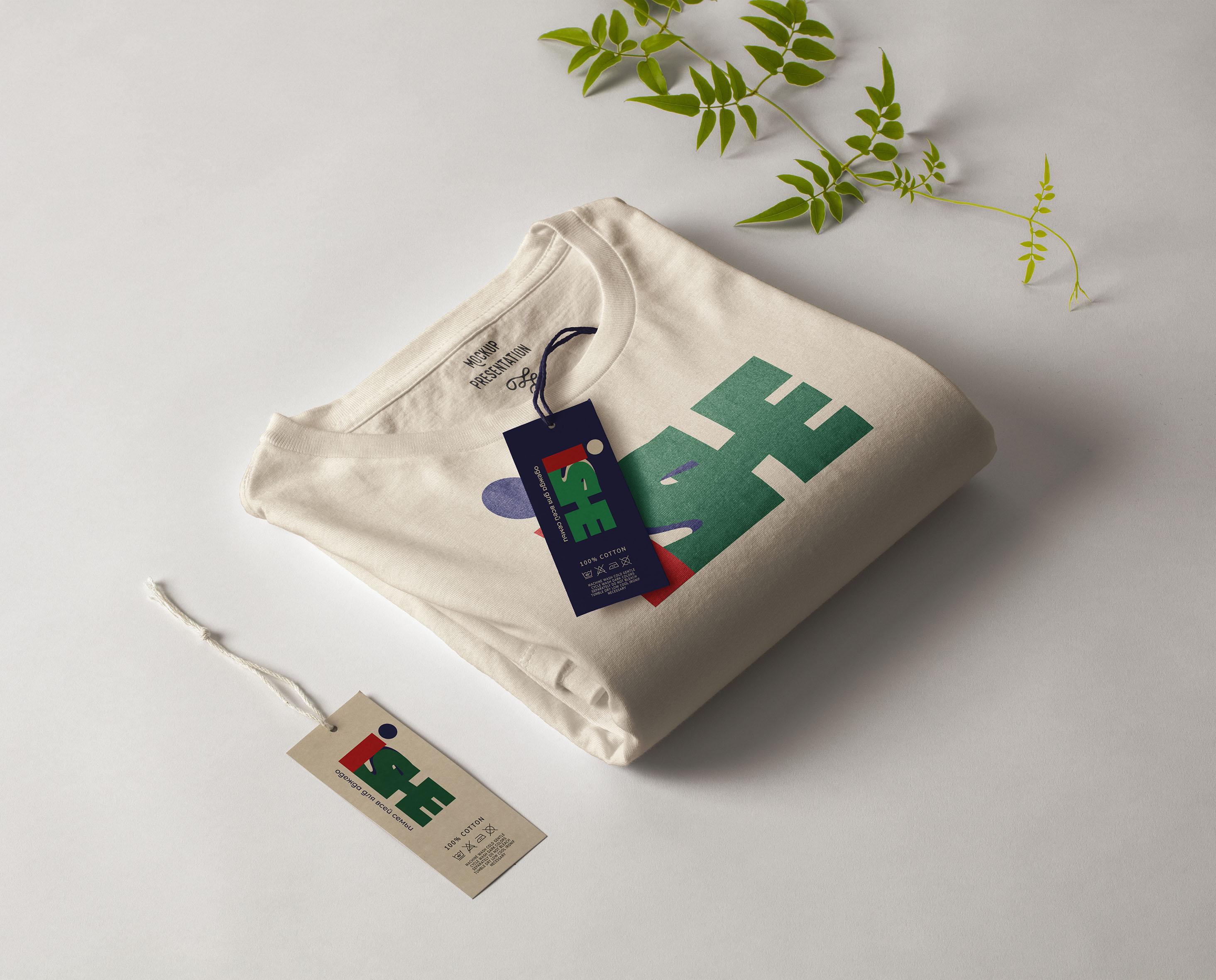 """Создать логотип для торговой марки """"IShe"""" фото f_6936009ad0b4c0d7.jpg"""