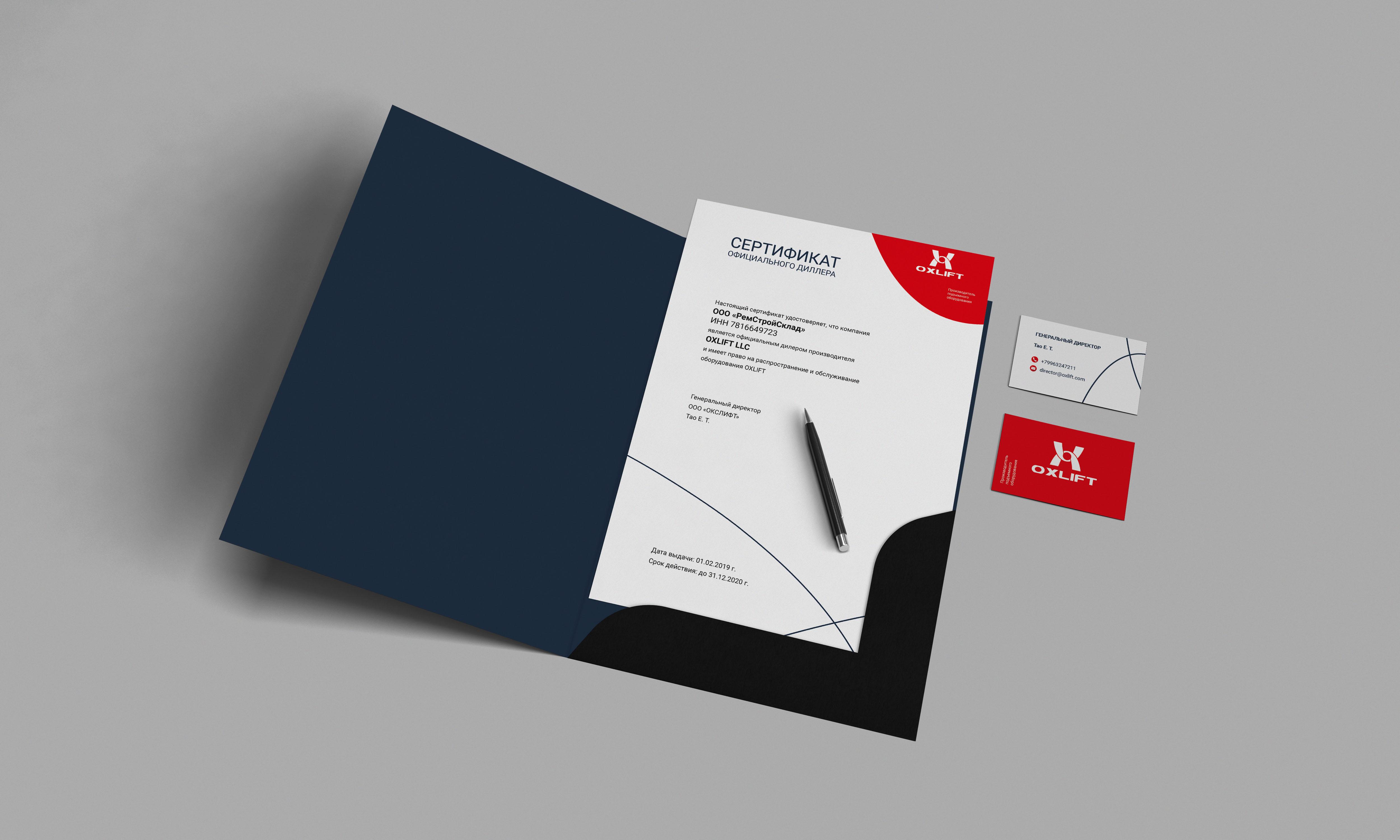 Дизайн визитки и сертификата фото f_8866014458552cbb.jpg