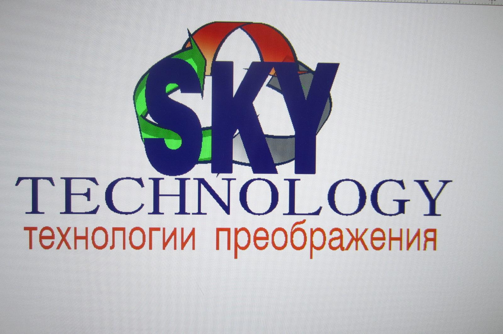 Новый логотип для производственной компании фото f_1465a8599cf4a749.jpg