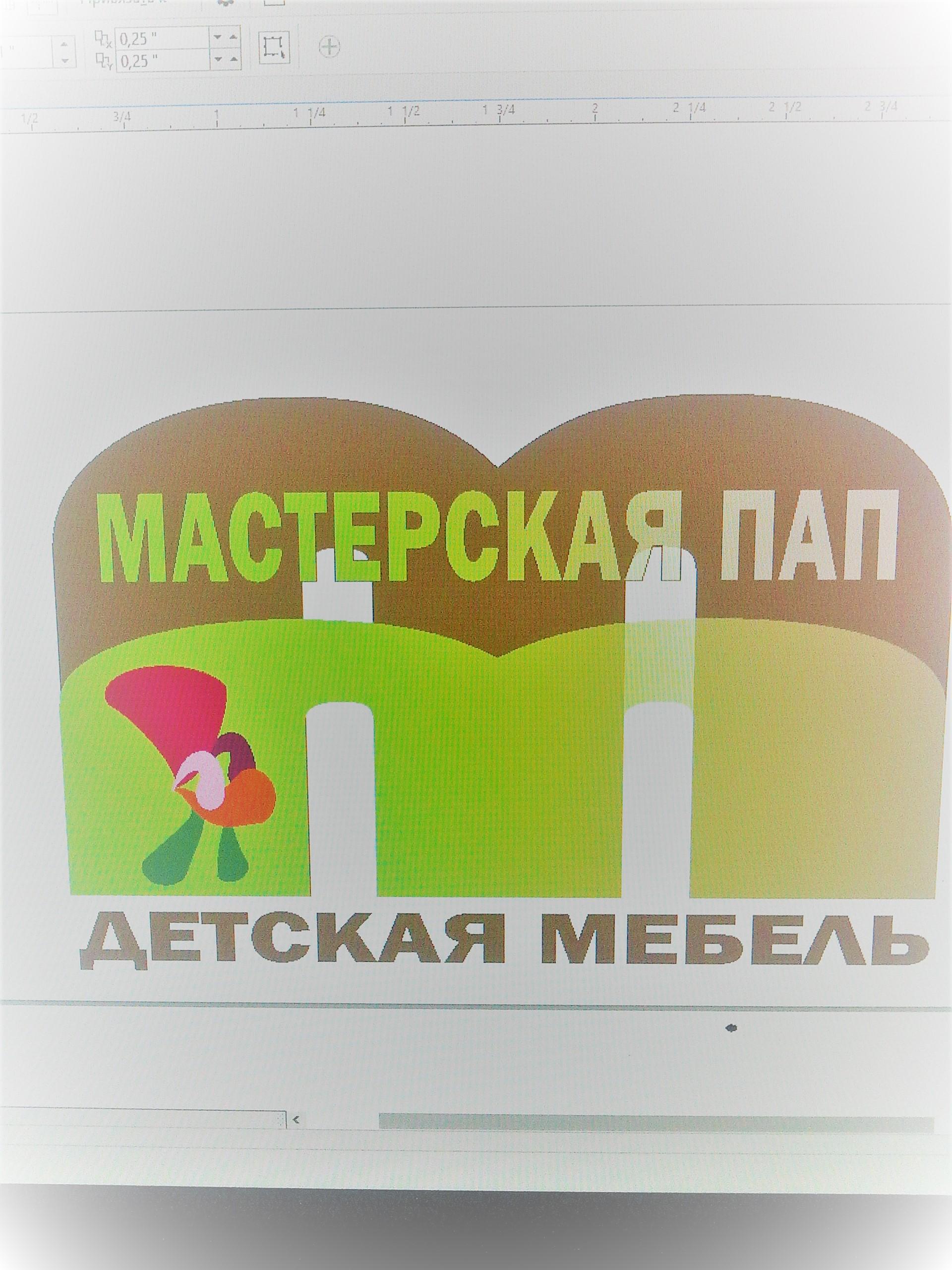 Разработка логотипа  фото f_2395aacbef5abb32.jpg