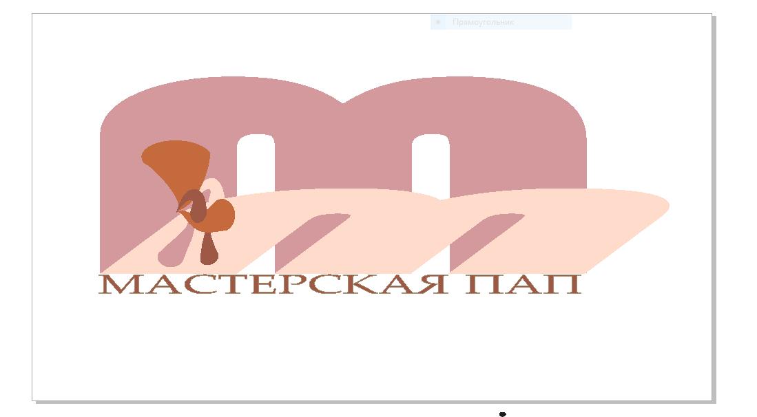 Разработка логотипа  фото f_7845aae562d086e6.png